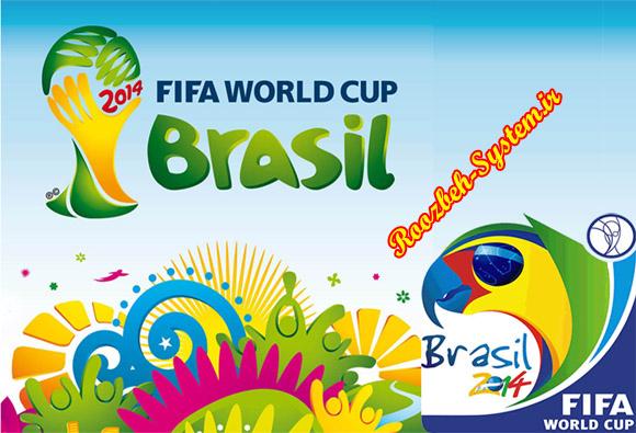 هک شدن سایت های جام جهانی توسط هکرهای ناشناس برزیلی