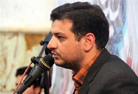 http://s5.picofile.com/file/8126434200/Raefi_por_nime_shaban_93.jpg