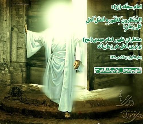 http://s5.picofile.com/file/8126463050/Mahdi42.jpg