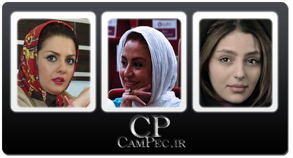 جدید ترین تک عکس ها از بازیگران زن خرداد 93