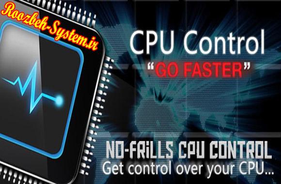 جلوگیری از کند شدن و هنگ کردن گوشی موبایل با نرم افزار Cpu Control + دانلود