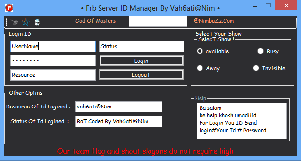 FreeBuZz Server Id Manager V1.0.0 Severidmanager1