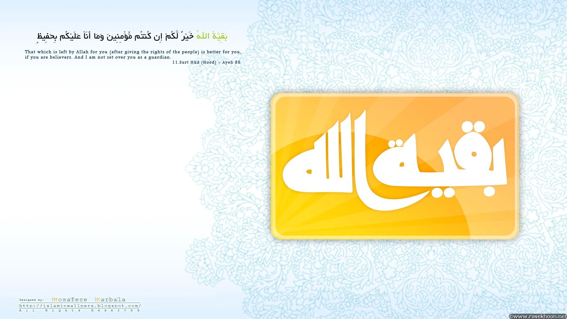 http://s5.picofile.com/file/8126623418/Cart_Postale_Emame_Zaman_RadsMs_com_17.jpg