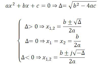 معادله درجه2