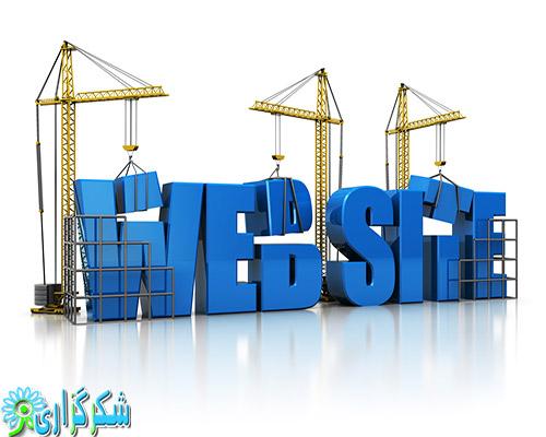 طراحی وب سایت_ساخت وب سایت_خرید دامنه