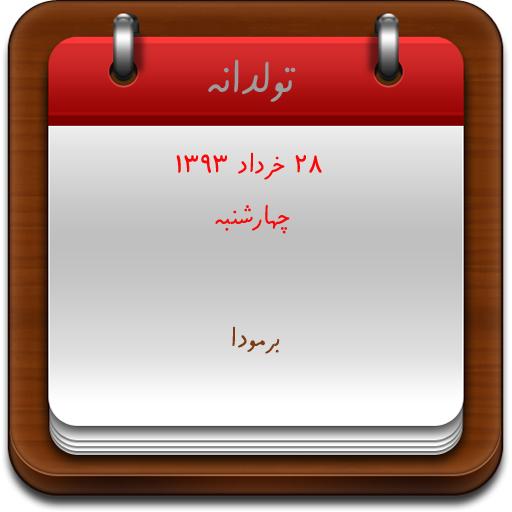 http://s5.picofile.com/file/8126891642/28.jpg