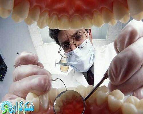 پر کردن دندان_دندان درد_عکس پر کردن دندان
