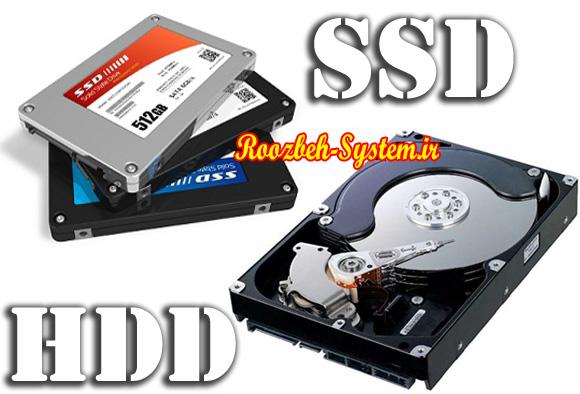 هارد دیسک HDD بخریم یا SSD؟ کدامیک بهتر هستند! + بررسی و مقایسه