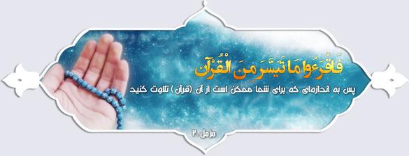 http://s5.picofile.com/file/8127247518/Quran.jpg