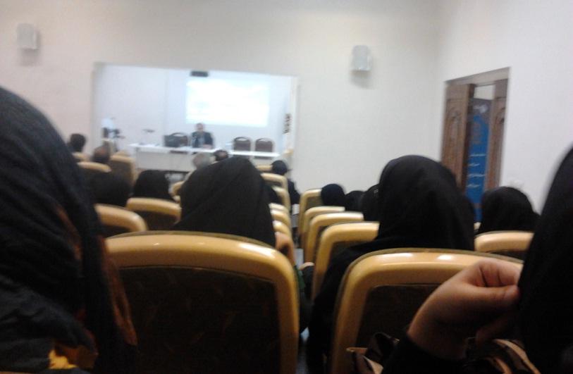 انجمن فناوری آموزشی ایران