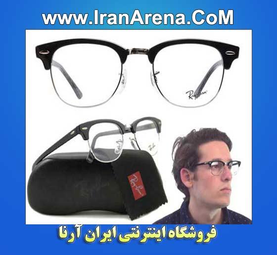 خرید اینترنتی عینک ریبن کلاب مستر