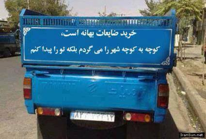 http://photo-top.blogfa.com/category/2 عکس های خنده دار