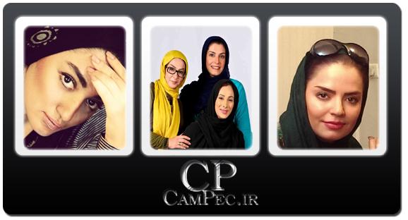 تک عکس های جدید بازیگران زن در تیر 93