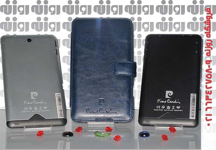 تبلت پیرگاردین PC703 - فروشگاه اینترنتی روزنه