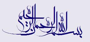 [تصویر: besmellah2.jpg]