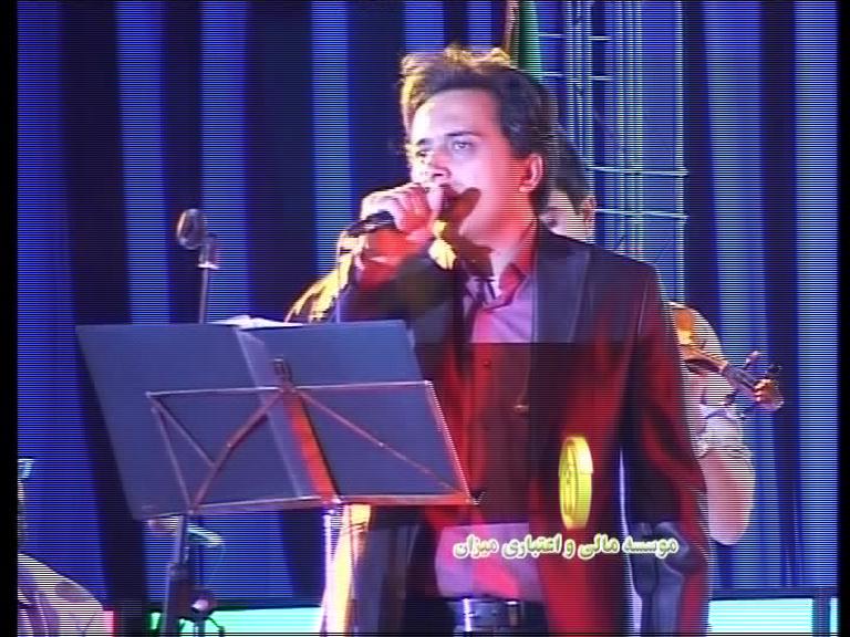 کنسرتها: کنسرت مجید اخشابی در مشهد ۲