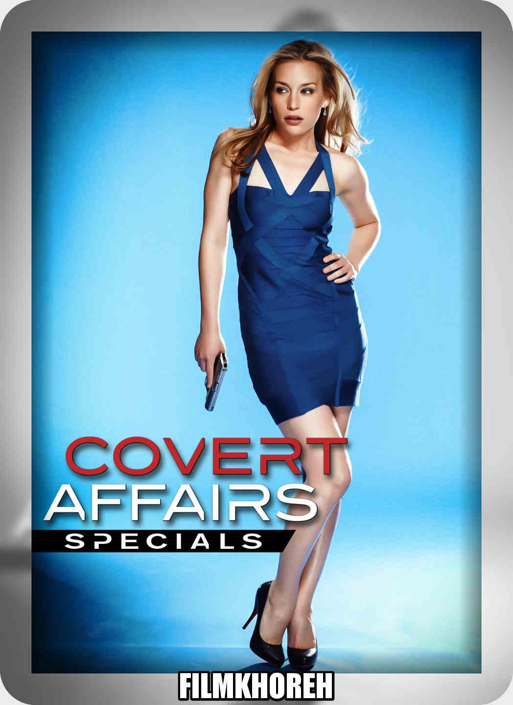 سریال Covert Affairs فصل 5