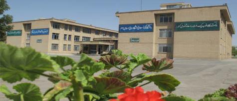 دانشگاه آزاد اسلامی خوی