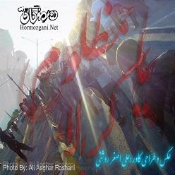 عزاداری مردم رودان - محرم 92