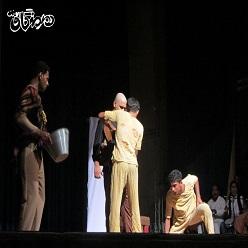 نمایش برگزیده تئاتر