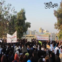 تجمع اعتراض آمیز مردم