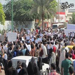 تجمع اعتراض آمیز مردم  2