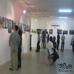 دومین نمایشگاه عکس هرمزگان