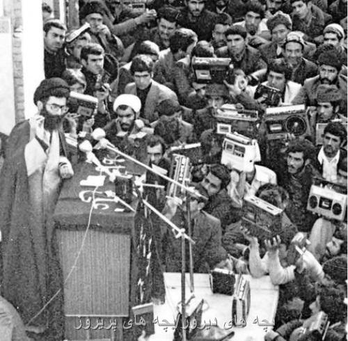 سیاست مداران بعد از انقلاب1357
