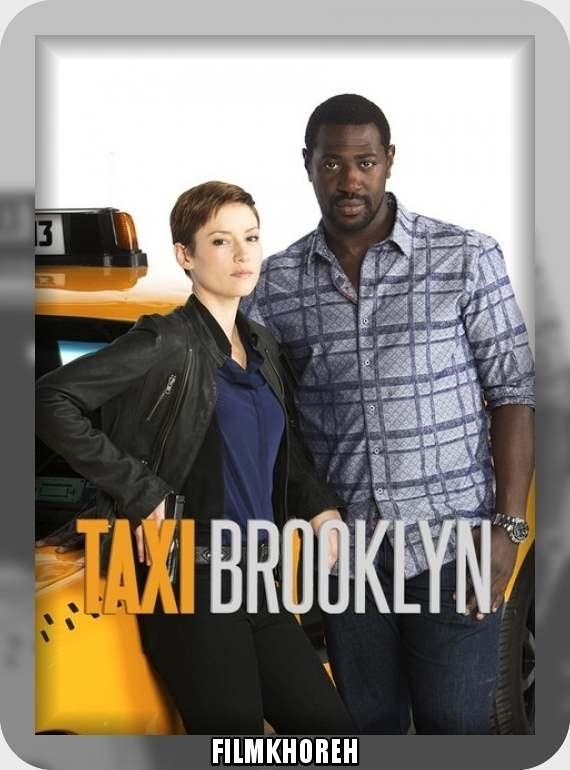 سریال Taxi Brooklyn فصل اول