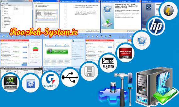 آموزش مشکلات و نکات اصلی درایورها و نصب آنها بر روی سیستم عامل
