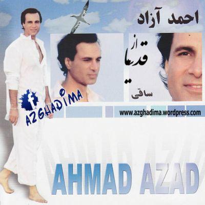 آلبوم ساقی با صدای احمد آزاد