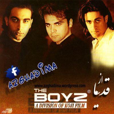 آلبوم زبان فارسی با صدای گروه پسران
