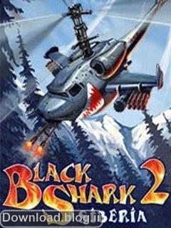 http://s5.picofile.com/file/8127912018/Black_Shark_2_Siberia.jpg
