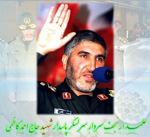 شهید حاج احمد کاظمی :: خاطرات شهدای آباده