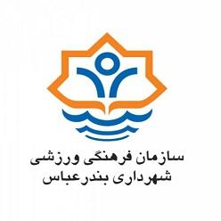 عملکرد تیم فوتبال شهرداری