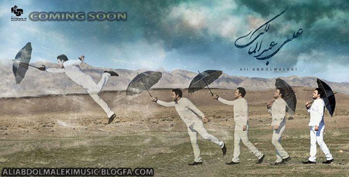 http://s5.picofile.com/file/8127943492/Ali_ABDOL_MALEK.jpg
