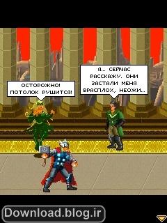 http://s5.picofile.com/file/8127987700/Thor_Son_of_Asgard_1.jpg