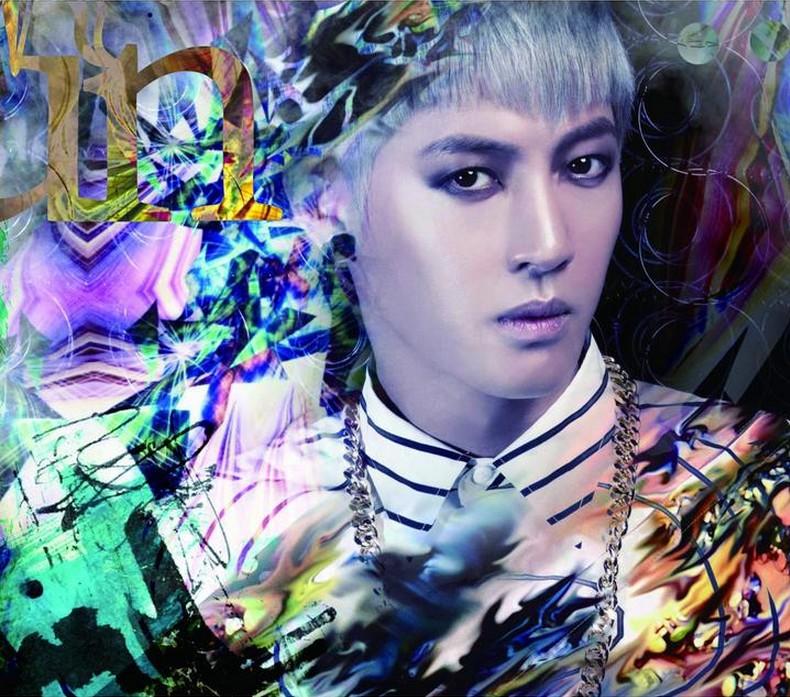 Kim Hyun Joong - HOT SUN Full Album
