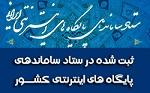 http://s5.picofile.com/file/8128019218/ershad_sabt01.jpg