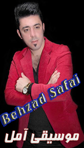 Behad safai