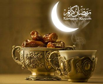 رمضان ترکیه