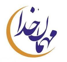 سایت میلاجرد + دعای روزانه ماه رمضان