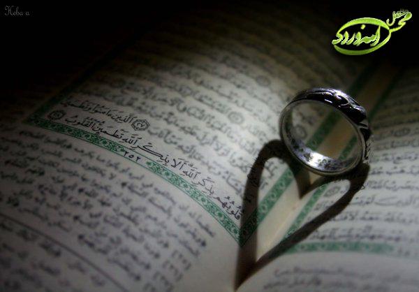 ماه رمضان...شلمچه سرزمین عشق وایثار