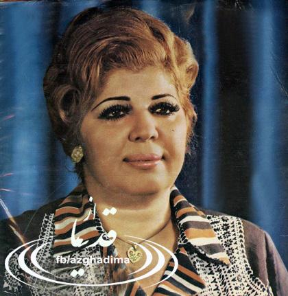 دانلود گلچینی از ترانه های مریم روحپرور