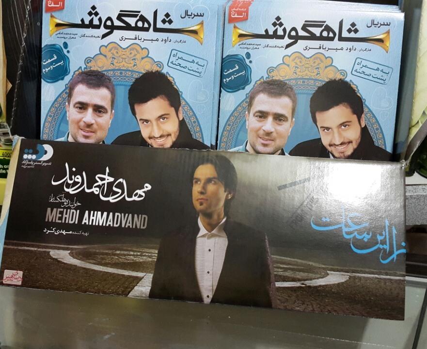 http://s5.picofile.com/file/8128544276/Mehdi_Pasargad.jpg