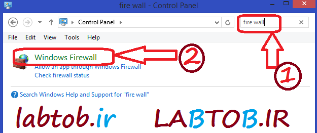 fire_wall1