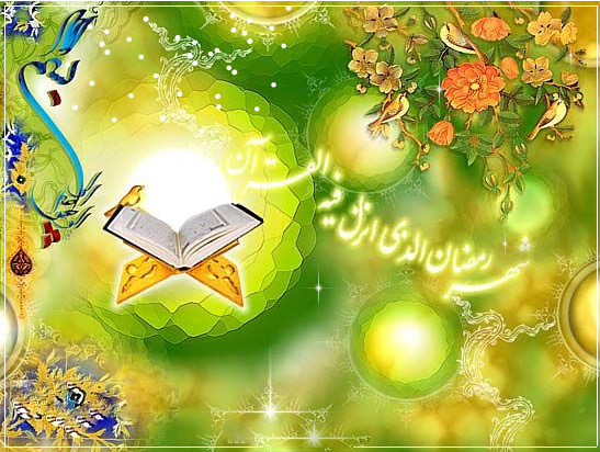 http://s5.picofile.com/file/8128618218/photos_special_ramadan8.jpg
