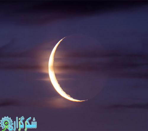 روزه-ماه-حلال-ماه-عکس-ماه-رمضان-روزه-داری-والپیپر-عکس