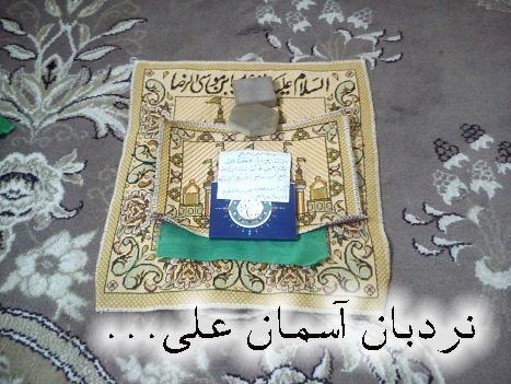 http://s5.picofile.com/file/8128735684/Ali_e_Samiraaaa.jpg