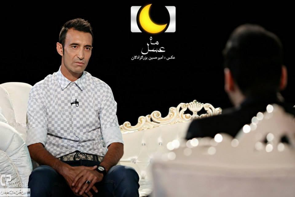 رضا عنایتی در برنامه ماه عسل